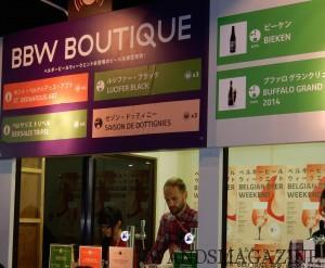 個性豊かなベルギービールの中でも、さらにこだわりのあるビールを集めた「Boutique」コーナー