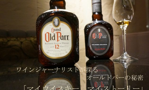 oldparrvol1